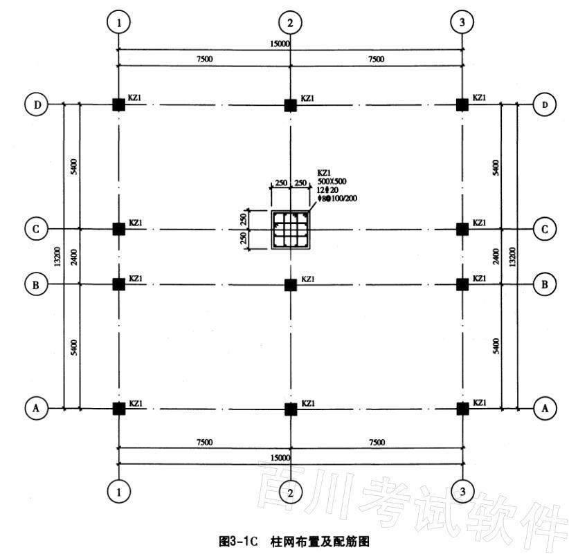 分析框架柱的配筋图