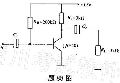 图示为共发射极单管电压放大电路